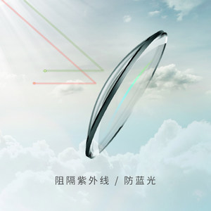 暴龙树脂镜片 依视路制造非球面精品1.60