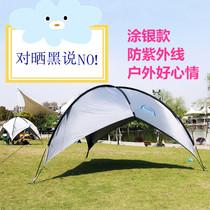 帐篷户外加粗加厚广告帐篷四脚摆摊大伞停车遮阳篷折叠式伸缩雨棚