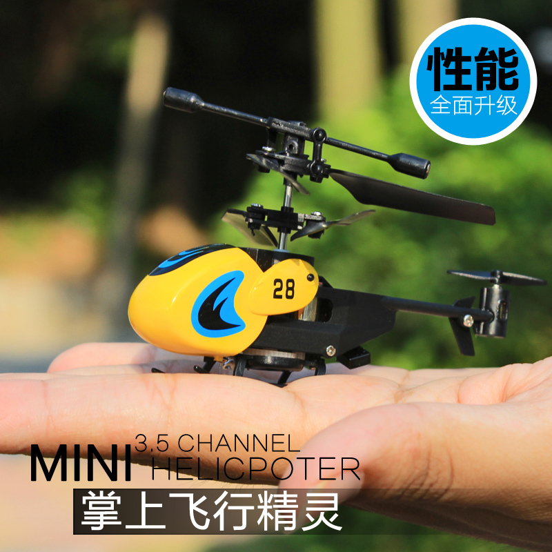 helicopter nds and models with Taobao Agent Product Detail Shipping Mini Uav Remote Control 520130554327 on Taobao Agent Product Detail Super Durable Toy Helicopter Gyro 521784882896 together with Taobao Agent Product Detail Living Stone Remote Controlled Aircraft Four 529693033542 moreover Taobao Agent Product Detail Shipping Mini UAV Remote Control 520130554327 additionally Taobao Agent Product Detail ATTOP Model A8 Ya Large Four 524758935970 together with
