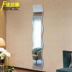 墙壁装饰镜