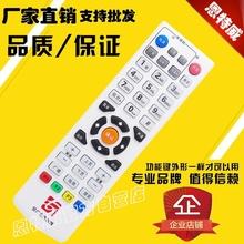 全新 安广无线传媒 安徽数字有线电视机顶盒遥控器 Y-08 新款