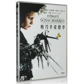 正版经典电影 剪刀手爱德华 盒装DVD D9 光盘碟片 约翰尼德普