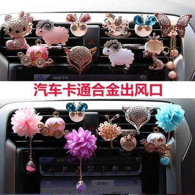 高档汽车出风口香水夹创意车载空调出风口固体香水车上香水除异味