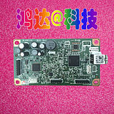 Canon mf-3010-4712-4710-4412-4820d-4830d motherboard -USB interface board original motherboard