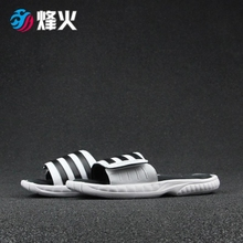 休闲拖鞋 G61949 G61951 G40165 Adidas Superstar 烽火体育