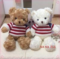 棕色小熊玩偶