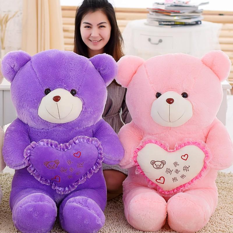 抱抱熊抱心熊