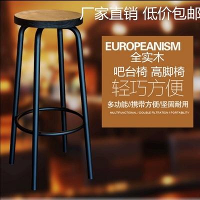苹果店手机店吧台椅吧凳星巴克桌椅实木铁艺高脚椅酒吧椅前台包邮