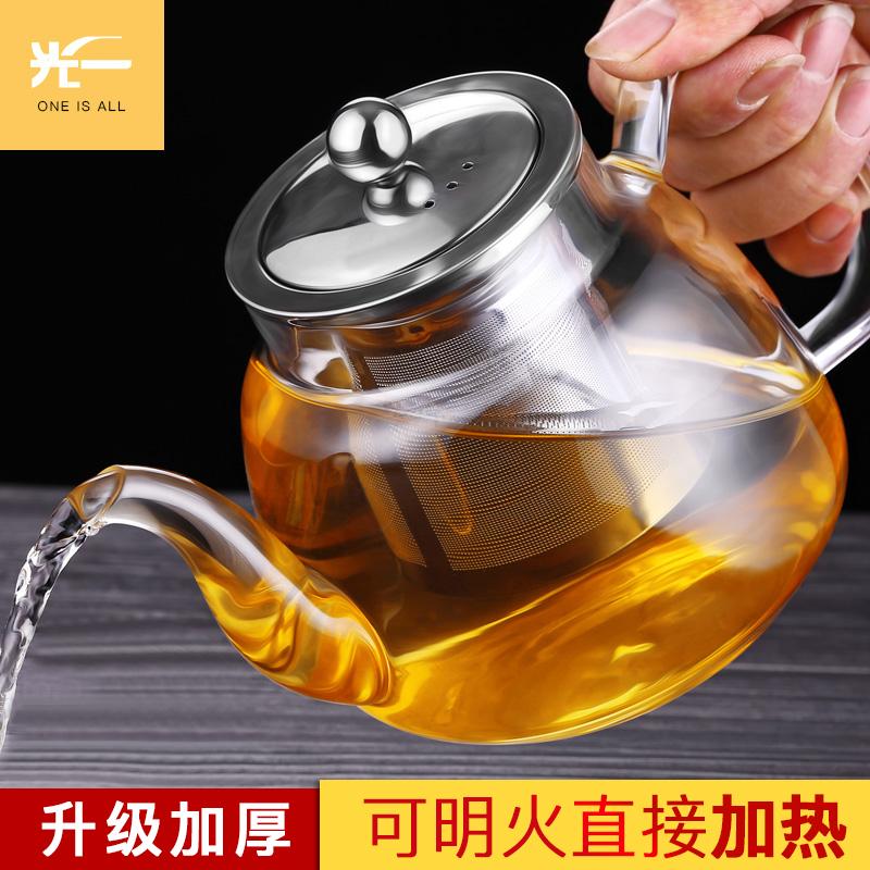 加厚玻璃茶壶耐高温