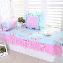 寻爱家纺纯棉飘窗垫沙发垫坐垫海绵坐垫飘窗坐垫公主花边飘窗垫