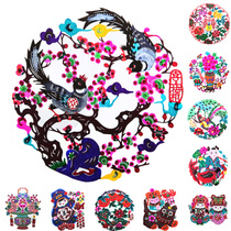 New Years Day Color Yu county paper-cut works Chinese painting features gifts handmade window glass paste on the eyebrow