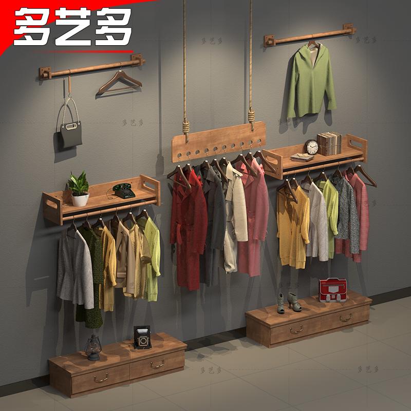 服装 侧挂 木质