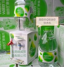 屈臣氏饮水机Q版迷你饮水机4.5升台式加热饮水机3盖1桶套装