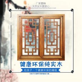 直销东阳木雕中式仿古花格窗户 背景墙挂落 屏风隔断门窗实木花窗