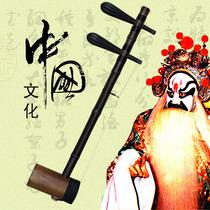 专业演奏京胡乐器老紫竹担子刘梦虎正品西皮二黄两用京胡琴