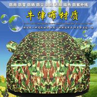 丰田卡罗拉车衣车罩凯美瑞花冠专用加厚汽车车套防水防晒防雨隔热