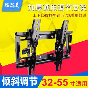 通用电视机挂架挂墙支架创维海信TCL康佳32-55寸液晶电视架壁挂