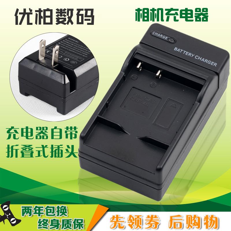 柯达/HP惠普充电器LB-060 AZ501 AZ521 AZ361/SKL-60 D3500 AZ422