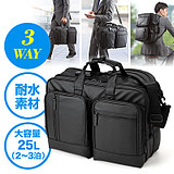 Japan mountain industry SANWA water-repellent laptop men's bag 15.6 inches 31.8L expansion capacity travel