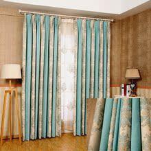 高档欧式加厚雪尼尔提花窗帘奢华卧室客厅落地窗遮光成品窗帘定制