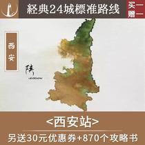 嵩山少林寺旅游规划自驾攻略行程订制河南自由行私人定制旅行