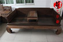 红木家具鸡翅木罗汉床 仿古素面罗汉榻 中式床榻沙发床 明清古典