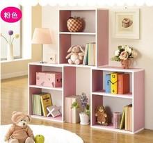 简约书柜自由组合韩式宜家书架书橱儿童柜子收纳储物柜置物架
