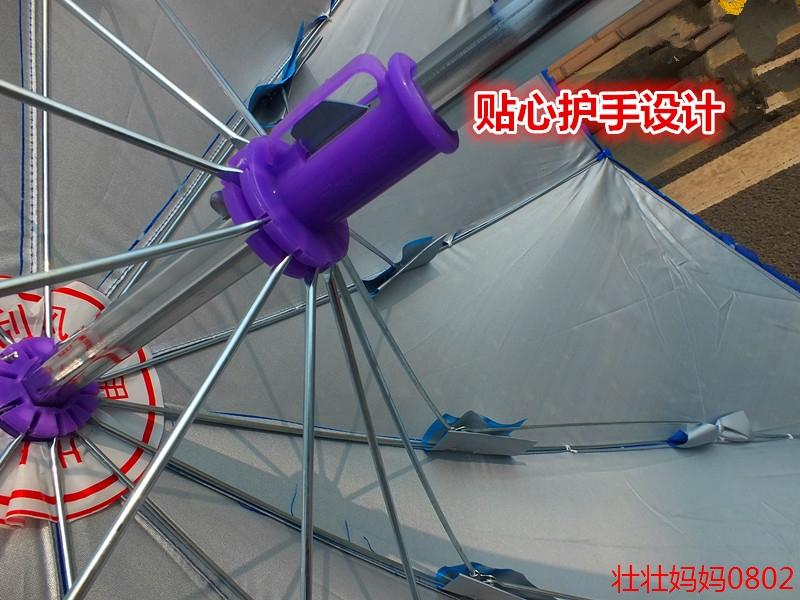 通用雨棚遮阳伞电瓶车摩托车自行车雨伞女士防晒挡风雨蓬电动车