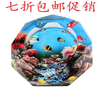 时尚水晶烟灰缸创意礼品特大号精品欧式烟缸 海底世界款个性家居
