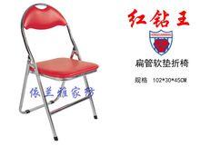 红钻王靠背折叠椅电脑椅简约会议休闲时尚椅子办公椅学生椅餐椅