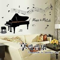 钢琴教室装饰墙贴琴行