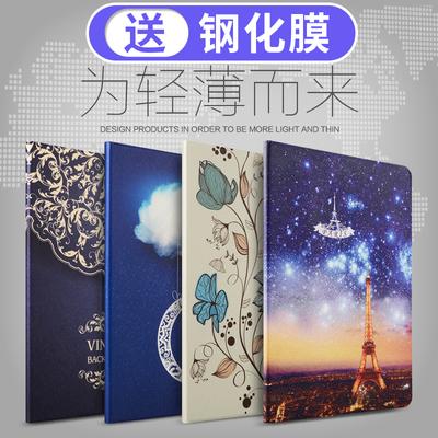 2018蘋果iPad Air2保護套a1566平板Air1/3殼ipad5/6全包新款a1474在哪買