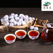 散装老茶头500g茶云南糯米香茶化石碎银子普洱茶熟茶特级梅家