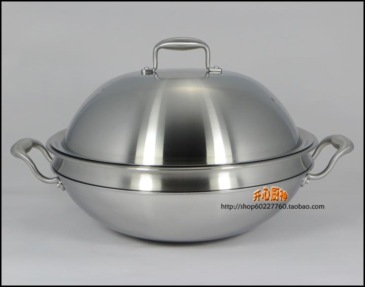 德国蒸笼炒锅