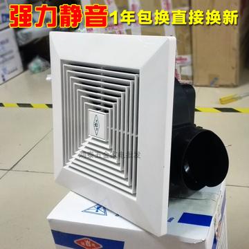 管道式排气扇8寸卫生间办公室接管吊顶换气扇厨房强力静音抽风机