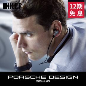 KEF PORSCHE DESIGN MOTION ONE无线蓝牙运动耳机