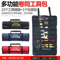 国家电网工具电力安全工具包加厚电工带帆布单肩包电工包