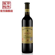 礼盒装葡萄酒2750ml圆筒红酒特选级干红张裕