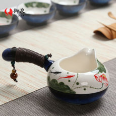 Royal Spring side of the hand-painted ceramic tea fair cup leak points Kung Fu Tea tea tea accessories tea sea home