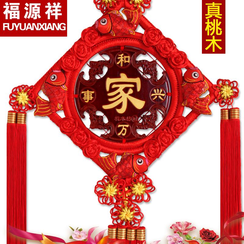桃木中国结 客厅