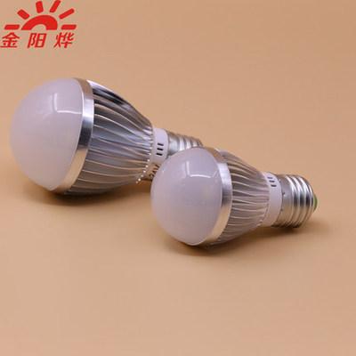 LED机床车床工作灯泡低压节能灯泡交直流通用灯泡24V 36V 220V 5W