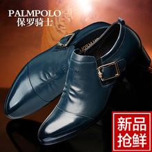 保罗骑士真皮高跟男鞋英伦男士商务正装皮鞋尖头增高鞋子37码新款