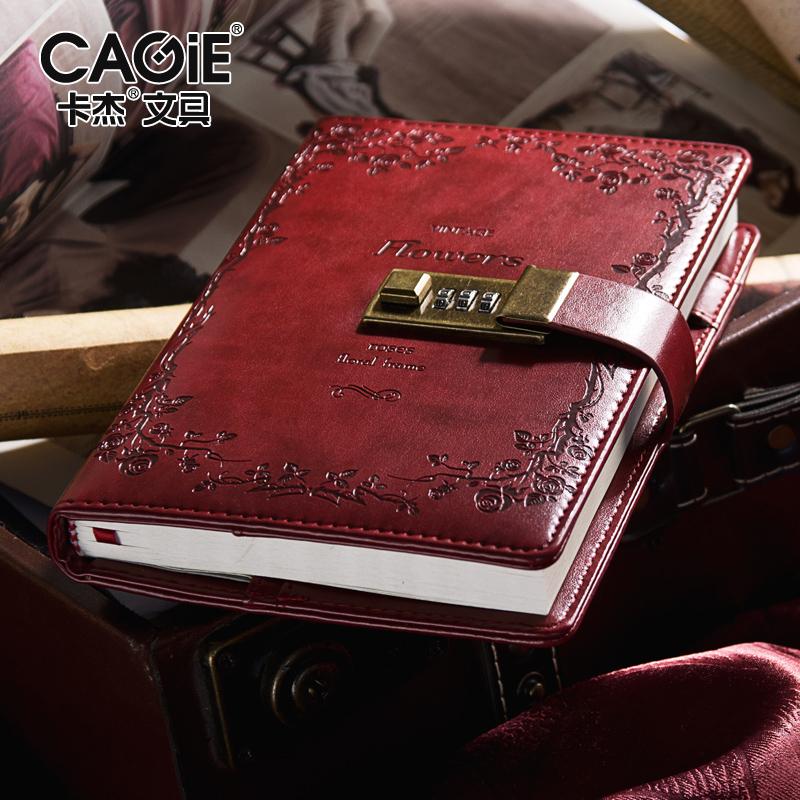 带锁日记本复古