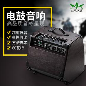 小草电鼓音箱电子鼓音箱 电鼓伴奏音响 排练多功能音箱60瓦