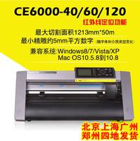 全中文界面图王CE6000系列刻字机热转印刻图自动寻边定位