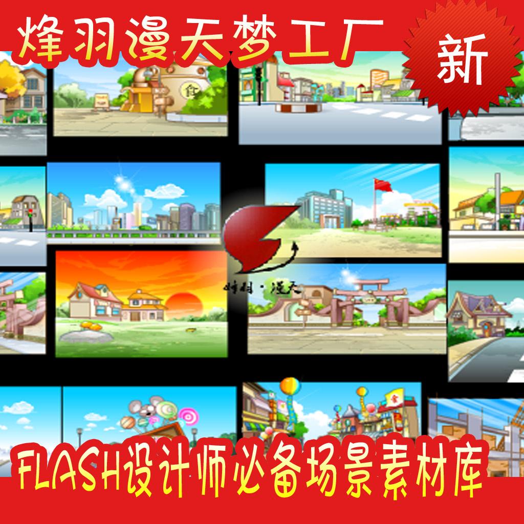 FLASH-анимация Артикул 42978501131