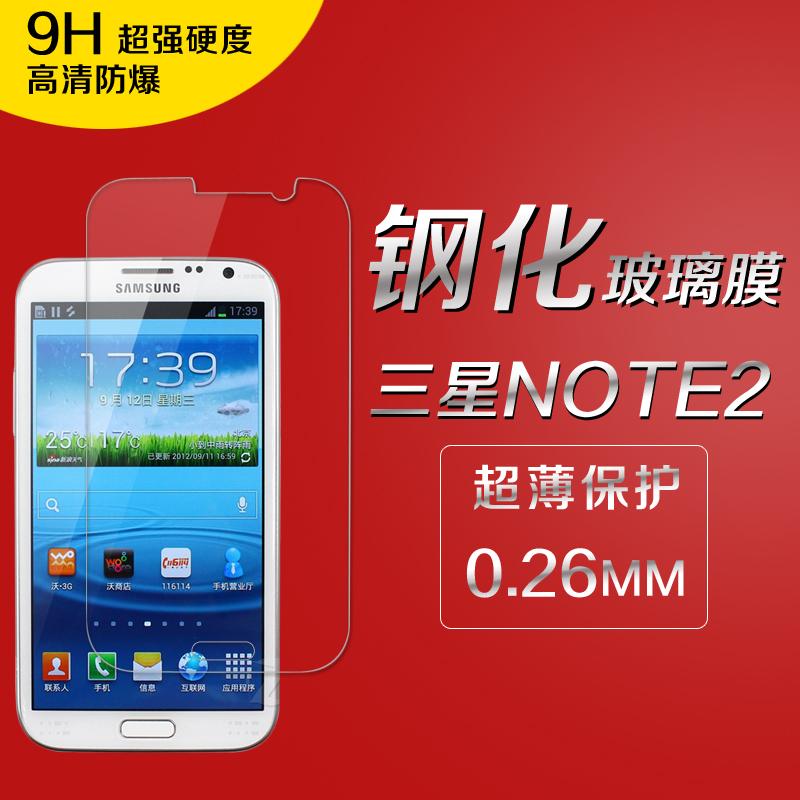 三星note2n719手机膜