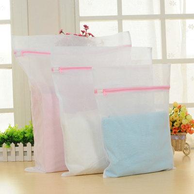 加厚细网洗衣袋衣物内衣护洗袋 文胸洗护网袋旅行收纳袋 4个包邮