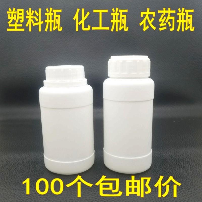 包邮200/250ml毫升防盗塑料化工瓶 农药瓶有机溶剂试剂液体样品瓶