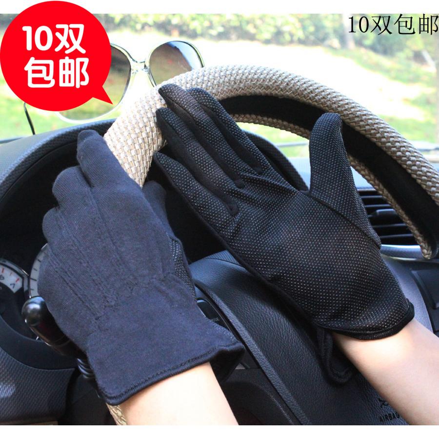 Солнцезащитные перчатки / Рукава для водителей Артикул 26631324799